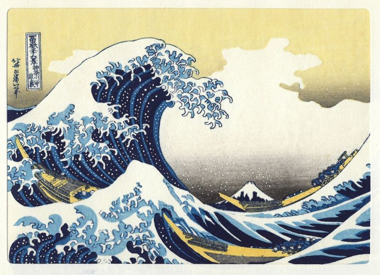 Wood Block Prints. Selected Ukiyo-E Adapted for Commemorative Stamp Issue. STAMPS.