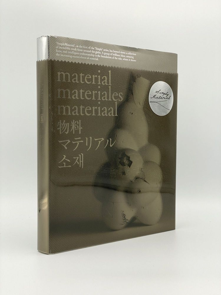 SimplyMaterial. VICTIONARY.