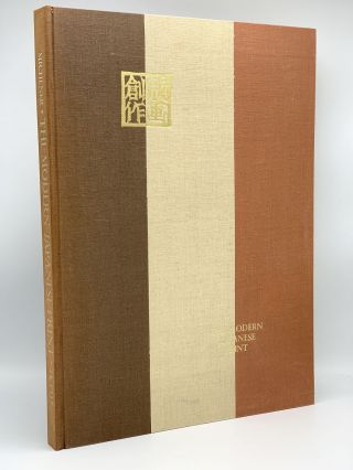 The Modern Japanese Print, an Appreciation. James MICHENER