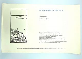 Hyalography of the Bath [Broadside]. Yannis RITSOS
